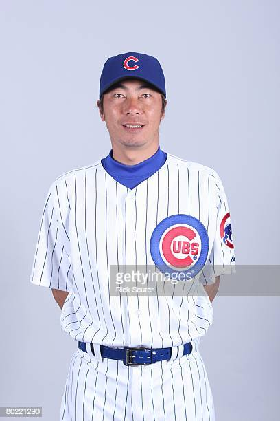 Shingo Takutsu of the Chicago Cubs poses for a portrait during photo day at HoHoKam Park on February 25 2008 in Mesa Arizona