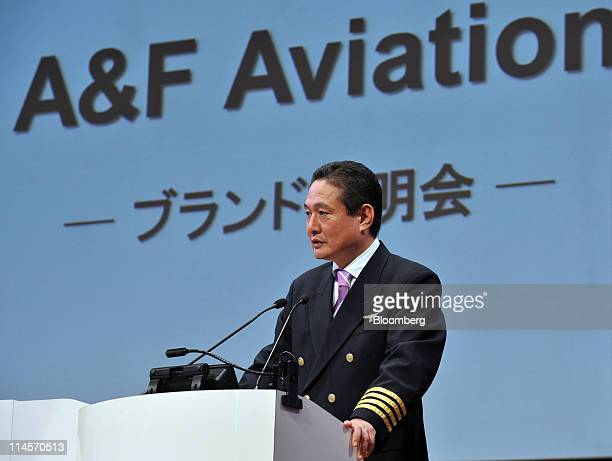 Shinichi Inoue chief executive officer of AF Aviation Co speaks during a news conference unveiling the company's logo and brand in Tokyo Japan on...