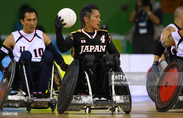 Shinichi Shimakawa of Japan competes in the Wheelchair Rugby match between the United States and Japan at Beijing Science and Technology University...