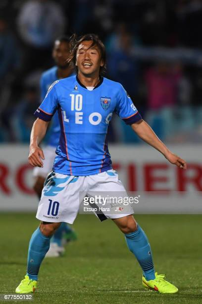 Shinichi Terada of Yokohama FC in action during the JLeague J2 match between Yokohama FC and Ehime FC at Nippatsu Mitsuzawa Stadium on May 3 2017 in...