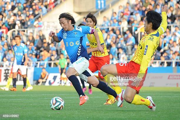 Shinichi Terada of Yokohama FC in action during the JLeague second division match between Yokohama FC and Giravanz Kitakyushu at Nippatsu Mitsuzawa...