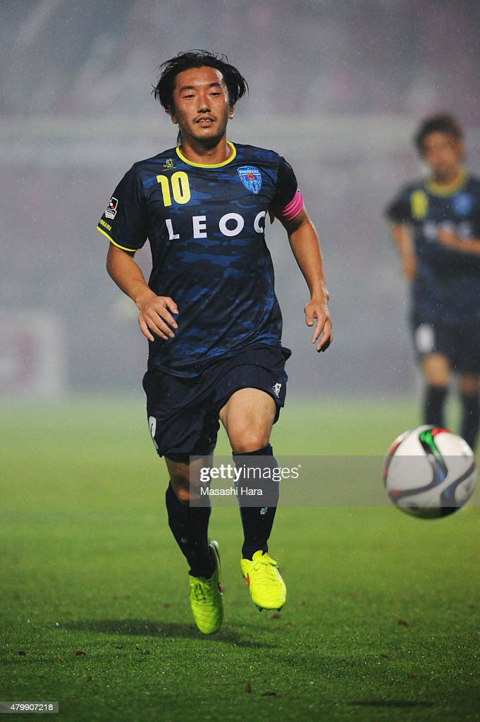 Shinichi Terada #10 of Yokohama FC in action during the J.League second division match between Yokohama FC and Cerezo Osaka at Nippatsu Mitsuzawa Stadium on July 8, 2015 in Yokohama, Kanagawa, Japan.