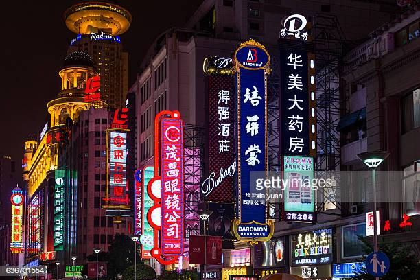 Shining colorful neon signs in Shanghai at night