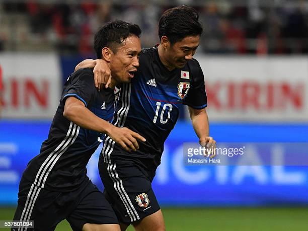 Shinji Kagawa and Yuto Nagatomo of Japan celebrate the second goal during the international friendly match between Japan and Bulgaria at the Toyota...
