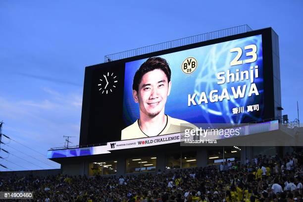 Shinji Kagawa of Borussia Dortmund is introduced prior to the preseason friendly match between Urawa Red Diamonds and Borussia Dortmund at Saitama...