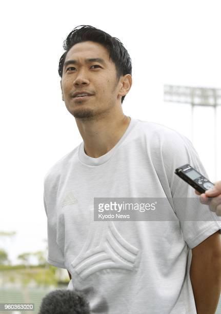 Shinji Kagawa of Borussia Dortmund talks to the press after training in the western Japan city of Kobe on May 18 2018 ==Kyodo