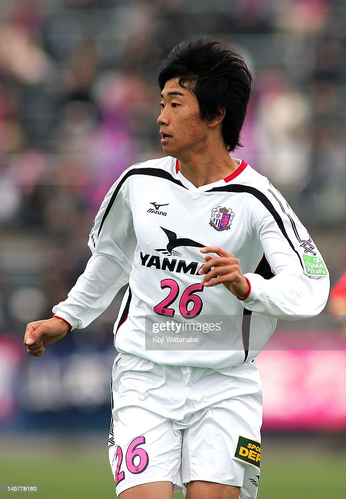 Yokohama FC v Cerezo Osaka - 2008 J.League 2 : ニュース写真