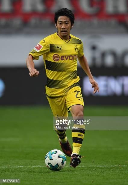 Shinji Kagawa of Dortmund controls the ball during the Bundesliga match between Eintracht Frankfurt and Borussia Dortmund at CommerzbankArena on...