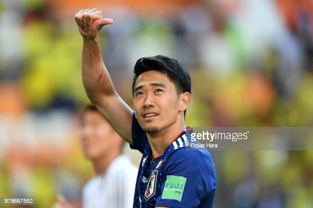 Shinji Kagawa of Japan applauds fans after the 2018 FIFA World Cup Russia group H match between Colombia and Japan at Mordovia Arena on June 19 2018...