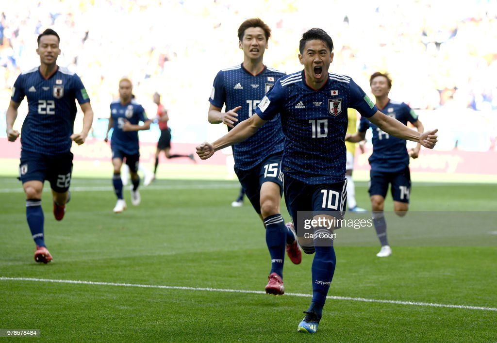 Colombia v Japan: Group H - 2018 FIFA World Cup Russia : ニュース写真