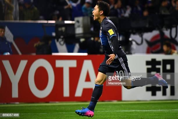 Shinji Kagawa of Japan celebrates after scoring the opening goal during the 2018 FIFA World Cup Qualifier match between Japan and Thailand at Saitama...