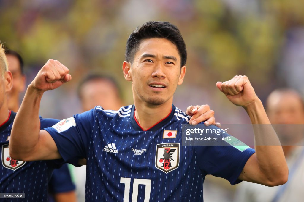 Colombia v Japan: Group H - 2018 FIFA World Cup Russia : Nachrichtenfoto