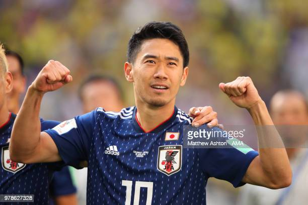 Shinji Kagawa of Japan celebrates at the end of the 2018 FIFA World Cup Russia group H match between Colombia and Japan at Mordovia Arena on June 19,...