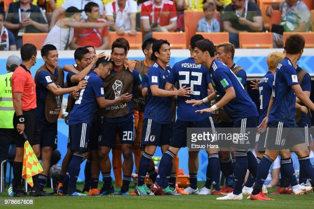Shinji Kagawa of Japan celebrates scoring his side's first goal during the 2018 FIFA World Cup Russia group H match between Colombia and Japan at...