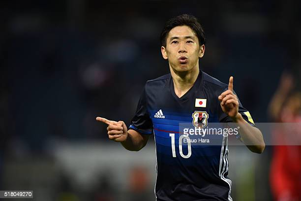 Shinji Kagawa of Japan celebrates scoring his team's second goal during the FIFA World Cup Russia Asian Qualifier second round match between Japan...