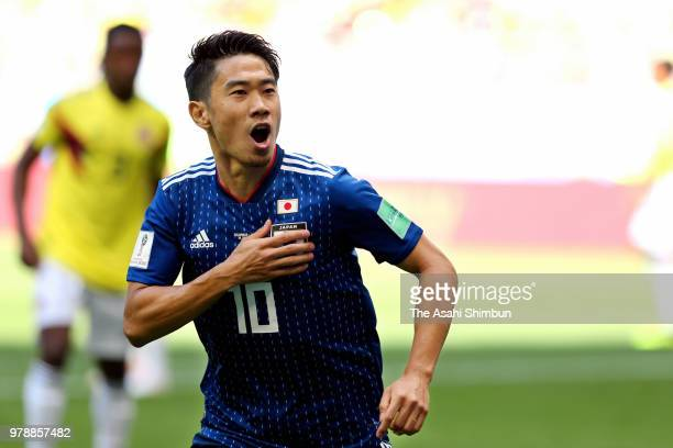 Shinji Kagawa of Japan celebrates scoring the opening goal during the 2018 FIFA World Cup Russia group H match between Colombia and Japan at Mordovia...
