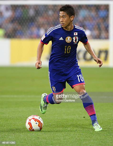 Shinji Kagawa of Japan controls the ball during the 2015 Asian Cup match between Japan and Jordan at AAMI Park on January 20 2015 in Melbourne...
