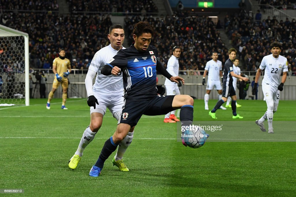 Japan v Thailand - 2018 FIFA World Cup Qualifier : News Photo