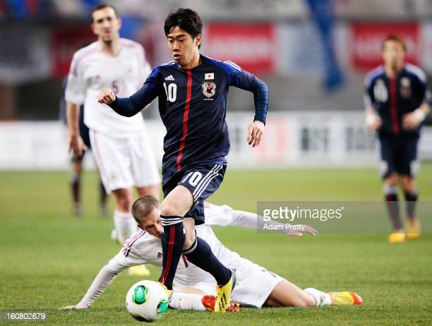 Shinji Kagawa of Japan controls the ball during the international friendly match between Japan and Latvia at Home's Stadium Kobe on February 6 2013...