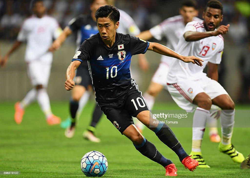 Japan v United Arab Emirates - 2018 FIFA World Cup Qualifier Group B : News Photo