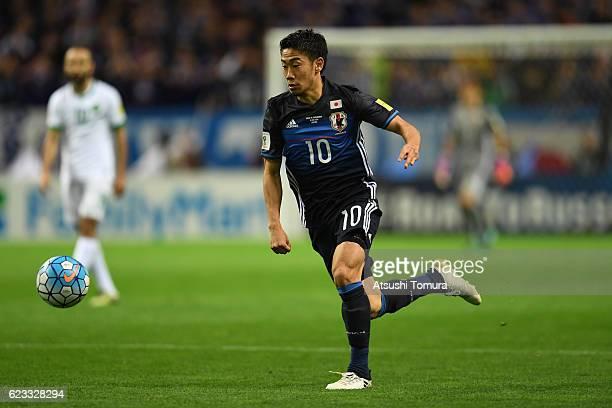 Shinji Kagawa of Japan in action during the 2018 FIFA World Cup Qualifier match between Japan and Saudi Arabia at Saitama Stadium on November 15 2016...