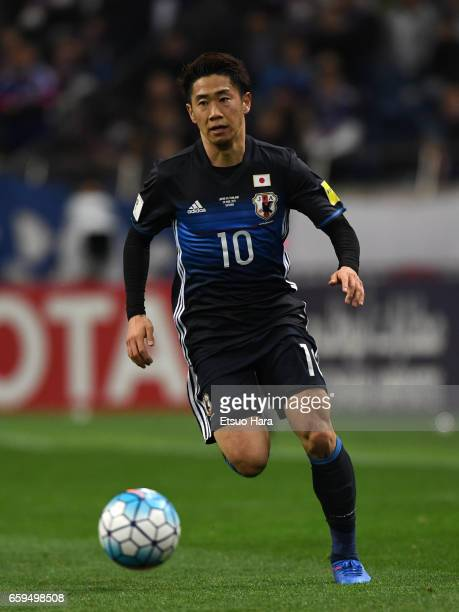Shinji Kagawa of Japan in action during the 2018 FIFA World Cup Qualifier match between Japan and Thailand at Saitama Stadium on March 28 2017 in...