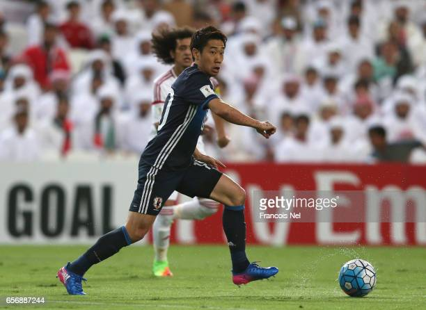Shinji Kagawa of Japan in action during the FIFA 2018 World Cup qualifying match between United Arab Emirates and Japan at Hazza Bin Zayed Stadium on...