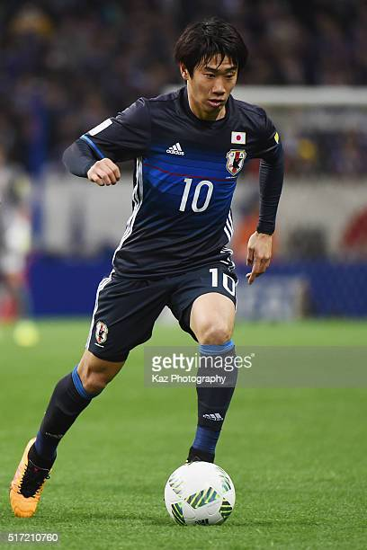 Shinji Kagawa of Japan in action during the FIFA World Cup Russia Asian Qualifier second round match between Japan and Afghanistan at the Saitama...