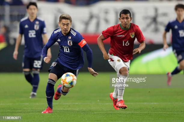 Shinji Kagawa of Japan in action during the international friendly match between Japan and Bolivia at Noevir Stadium Kobe on March 26 2019 in Kobe...