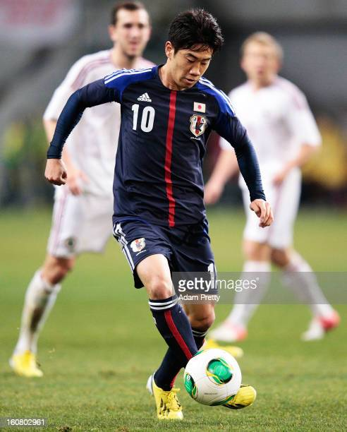 Shinji Kagawa of Japan in action during the international friendly match between Japan and Latvia at Home's Stadium Kobe on February 6 2013 in Kobe...