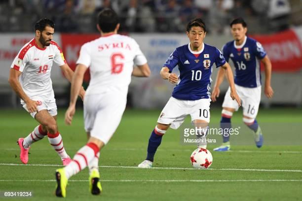 Shinji Kagawa of Japan in action during the international friendly match between Japan and Syria at Tokyo Stadium on June 7 2017 in Chofu Tokyo Japan