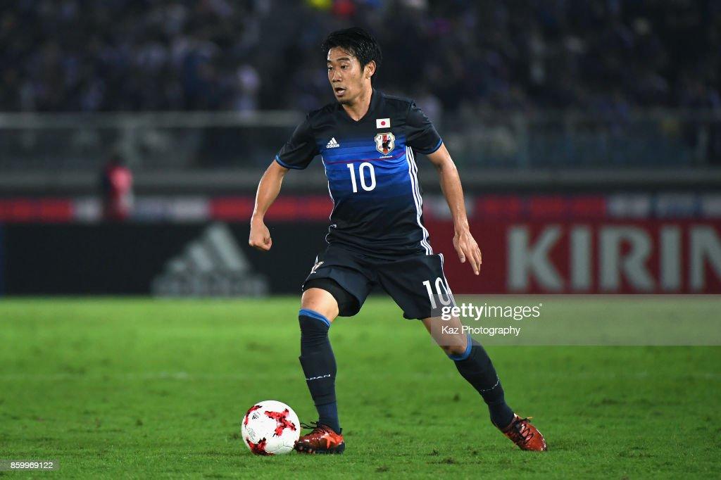 Japan v Haiti - International Friendly : News Photo