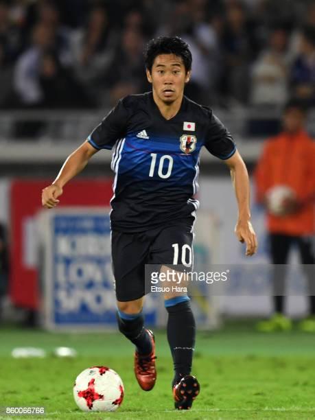 Shinji Kagawa of Japan in action during the international friendly match between Japan and Haiti at Nissan Stadium on October 10 2017 in Yokohama...