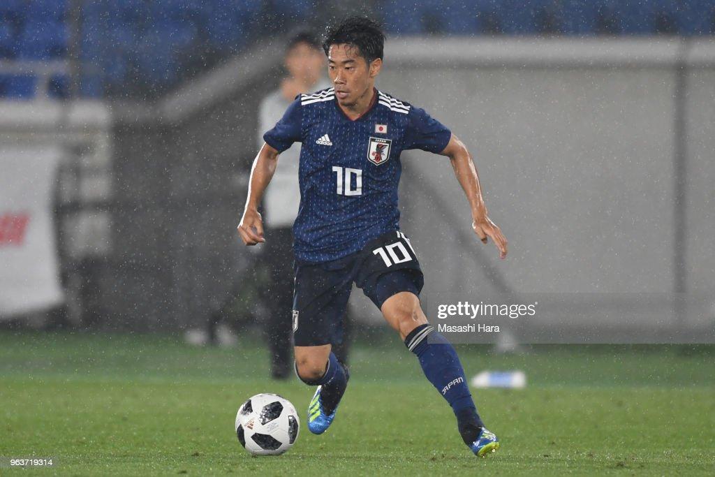 Japan v Ghana - International Friendly : News Photo
