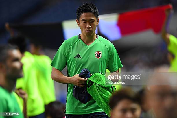 Shinji Kagawa of Japan looks on before the 2018 FIFA World Cup Qualifiers match between Japan and Iraq at Saitama Stadium on October 6 2016 in...