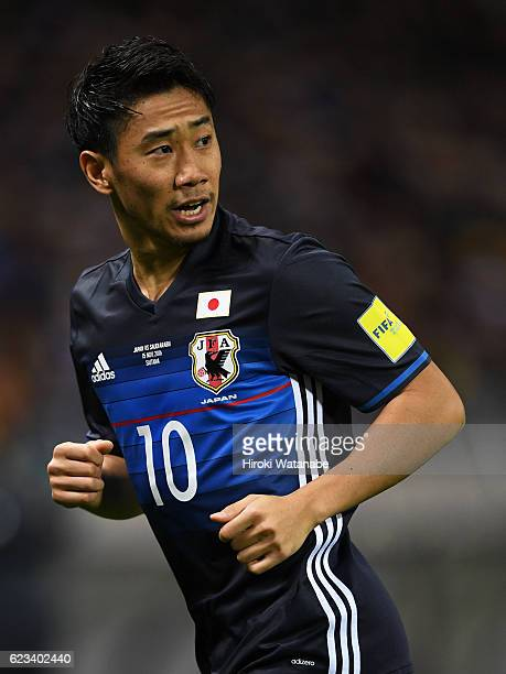 Shinji Kagawa of Japan looks on during the 2018 FIFA World Cup Qualifier match between Japan and Saudi Arabia at Saitama Stadium on November 15 2016...