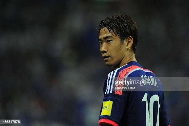 Shinji Kagawa of Japan looks on during the 2018 FIFA World Cup Qualifier Round 2 Group E match between Japan and Cambodia at Saitama Stadium on...