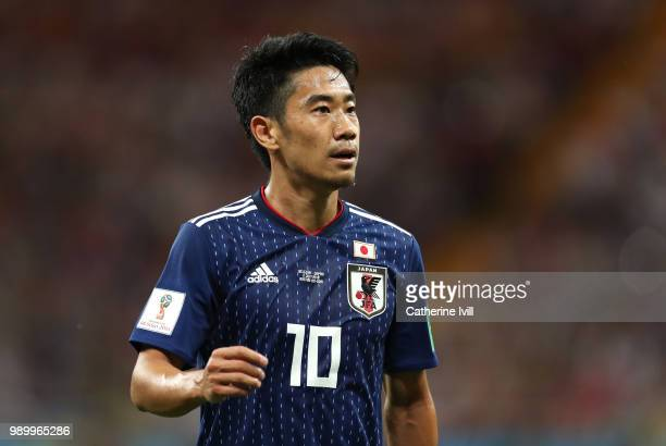 Shinji Kagawa of Japan looks on during the 2018 FIFA World Cup Russia Round of 16 match between Belgium and Japan at Rostov Arena on July 2, 2018 in...
