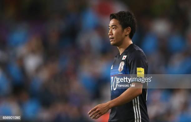 Shinji Kagawa of Japan looks on during the FIFA 2018 World Cup qualifying match between United Arab Emirates and Japan at Hazza Bin Zayed Stadium on...