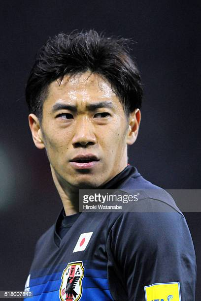 Shinji Kagawa of Japan looks on during the FIFA World Cup Russia Asian Qualifier second round match between Japan and Syria at the Saitama Stadium on...