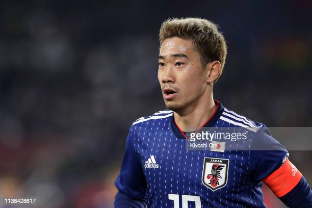 Shinji Kagawa of Japan looks on during the international friendly match between Japan and Bolivia at Noevir Stadium Kobe on March 26 2019 in Kobe...
