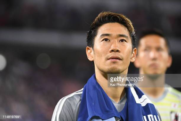 Shinji Kagawa of Japan looks on during the international friendly match between Japan and Trinidad and Tobago at Toyota Stadium on June 5 2019 in...