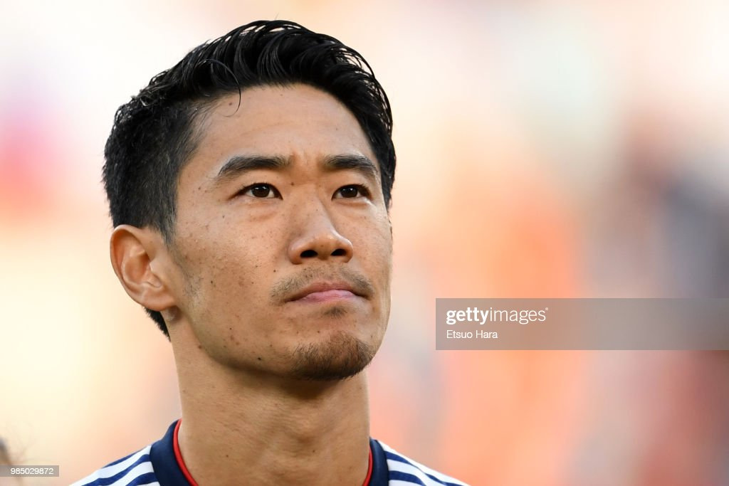 Japan v Senegal: Group H - 2018 FIFA World Cup Russia : ニュース写真