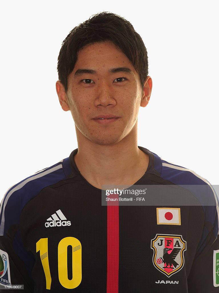 Japan Portraits - 2013 FIFA Confederations Cup Brazil