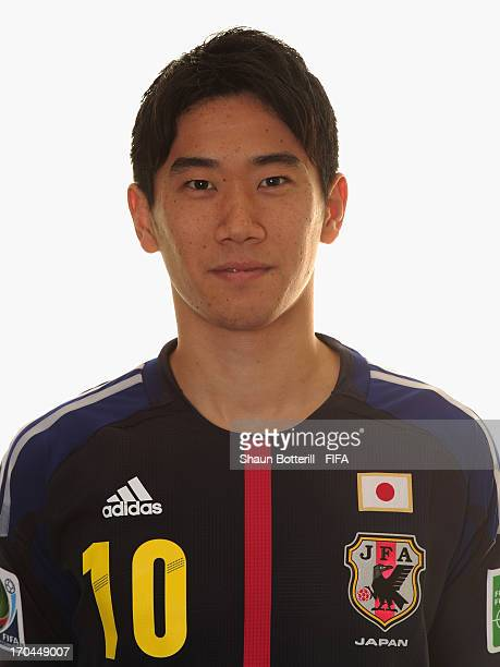 Shinji Kagawa of Japan poses for a portrait at the Kubistchek Plaza Hotel on June 13 2013 in Brasilia Brazil