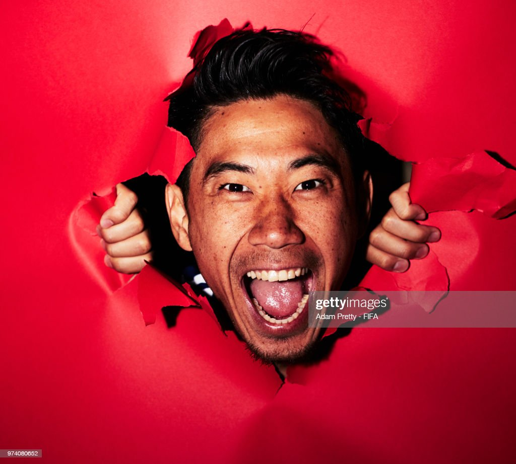 RUS: Japan Portraits - 2018 FIFA World Cup Russia