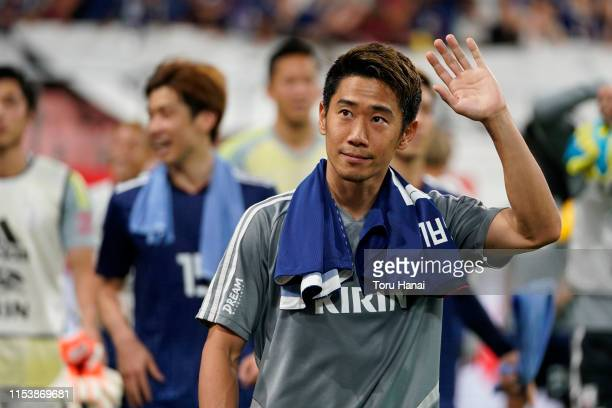Shinji Kagawa of Japan waves to supporters after the international friendly match between Japan and Trinidad and Tobago at Toyota Stadium on June 05,...