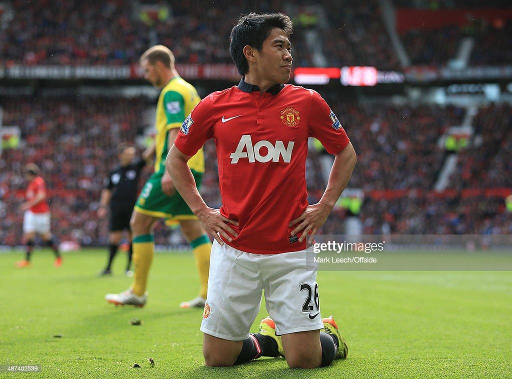 Manchester United v Norwich City - Barclays Premier League : News Photo