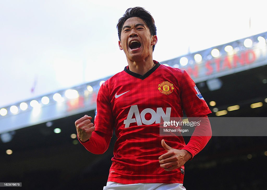 Manchester United v Norwich City - Premier League : ニュース写真