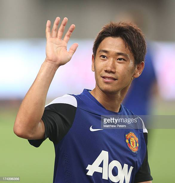 Shinji Kagawa of Manchester United in action during a first team training session as part of their preseason tour of Bangkok Australia Japan and Hong...